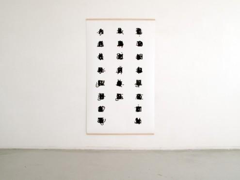 alphabet_babel